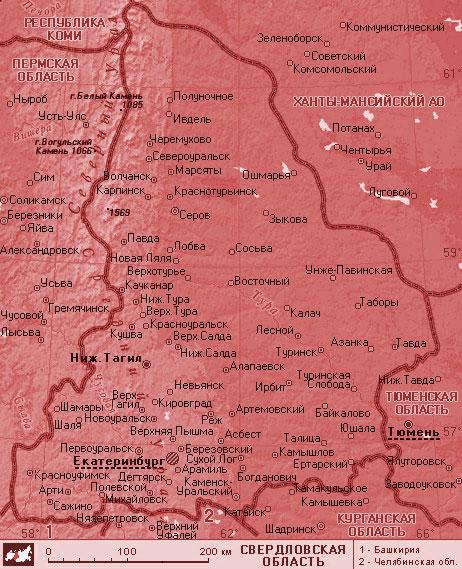 Полевской Краснотурьинск Ревда